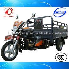 HY150ZH-DX-1 three wheel motorcycle