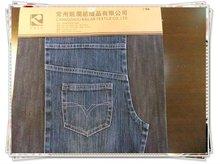denim fabric KL-8170