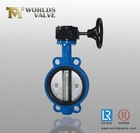 worm gear wafer butterfly valve with pin