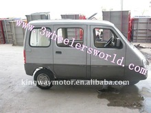 175cc electric rickshaw,electric auto rickshaw,electric rickshaw price