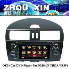 7 inch Auto Car GPS For NISSAN TIDDA(NEW) With HD digital TFT,radio,