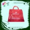 china wholesale Eco non woven shopping bag/print bags