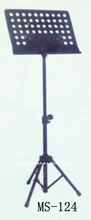 MS-124 Music Stand