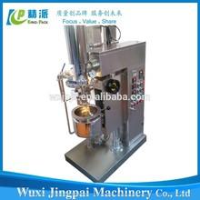 KZJR 5L vacuum vacuum emulsifying mixer laboratory homogenizer