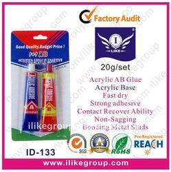 I-LIKE Acrylic AB Glue (Welcome To I-Like!)