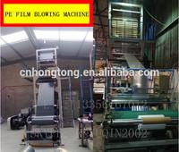 High speed rotary head Plastic PE film blowing machine