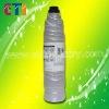 For Ricoh toner 3210D for Aficio 2035/2045/3035/3045