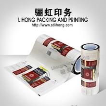 Plastic Aluminum Laminated Coffee Film