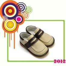 Fashion Squeaky Boy Shoes PB-6126CR