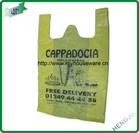 Disposable HDPE polythene yellow plastic t-shirt bag for shopping