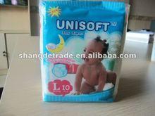 disposable Baby Super-B sleepy baby diaper