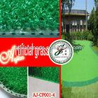 white latex foam backing artificial golf grass mat