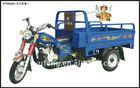 150cc three wheel auto motorized rickshaw for cargo