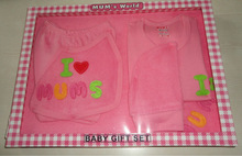 Pink Lovely Embroider Designer Baby Gift Set