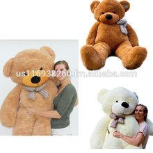 "Joyfay Giant Teddy Bear 78"" (6.5 Feet) Light Brown / Dark Brown / White"