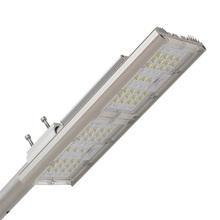LED 120W OUTDOOR STREET LIGHT IP65