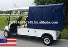Cruise Car Brand 2P Electric American Utility Van with 4'x6'x4' Box (M2CV6)