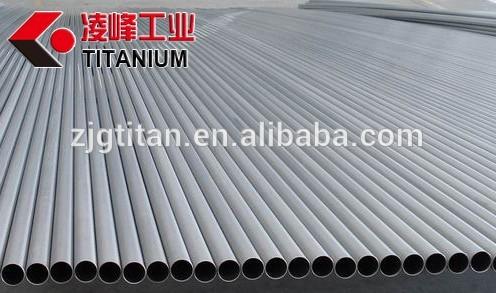 Titanium Tube ASTM B338/ASME SB338 for heat exchanger and condenser