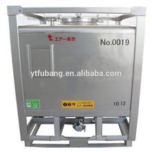 stainless steel food grade storage tank