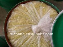Potassium Amyl Xanthate,90% pellet mining reagents