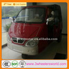 KW200ZK-C taxi Passenger tricycle,covered bajaj passenger,cqtricyle.en.alibaba