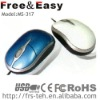 Factory cheapest Best wired usb mouse
