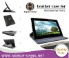 multi-functional stand leather case for asus eee pad tf 201 carbon fiber