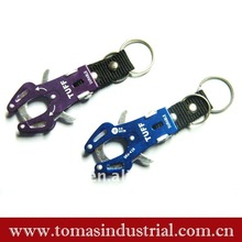 short strap floating carabiner key chain