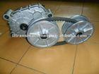 250cc atv cvt transmission