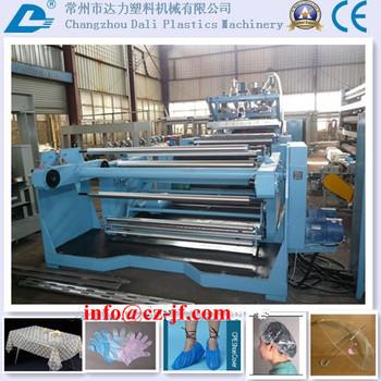 Three-layer coextrusion plastic film machinery made in china