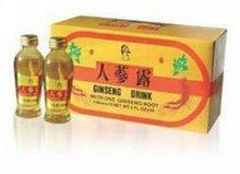 Energy Drink -Ginseng Drink