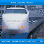 Fm China to Russia railway wagon