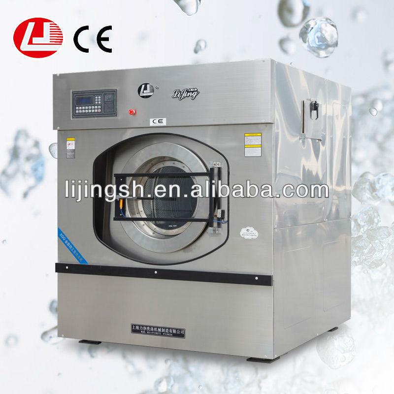 washing machine pricing