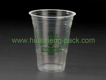 16oz PP Disposable Plastic Juice Cup
