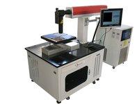 Solar cell laser scribing equipment for solar panel