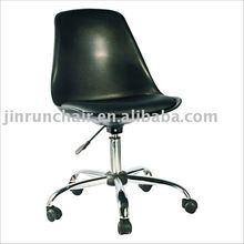 modern adjustable swivel five-star base PP seat bar chair