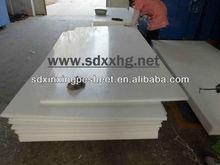 UHMWPE Natrual resin sheet