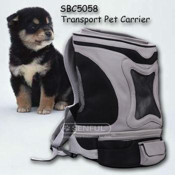 Luxury Transport Pet Carrier Dog Backpack