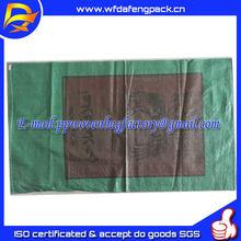good cheap PP woven fabric circular in roll antislip mat or antislip