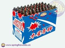 50S Jupiter saturn missile battery for 2012