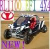 pedal manual transmission 4x4 atv buggy quad go karting