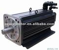 24v 48v motor bldc 71s motor brushless