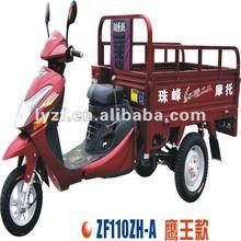New Disable ZF110ZH YINGWANG three wheel motorcycle