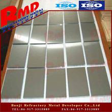 High quality 99.95% Tungsten Sheet(W1)