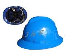 V Gard Safety Helmet (JK11004-B)