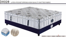 2012 new design standard of American latex mattress cover with high quality knitted fabric and nature latex