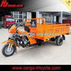 5 wheel motorcycle Pioneer factory