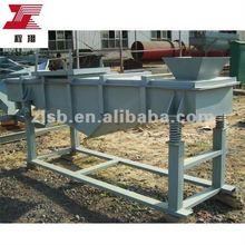 vibrating screen for fertilizer manure equipment