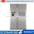 Lado a lado frigorífico com máquina de gelo, dispensador de água e mini bar