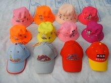 Wholesale children's sports cap and hat